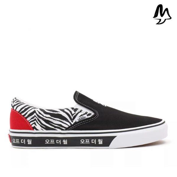 Vans Slip On Korean Typography