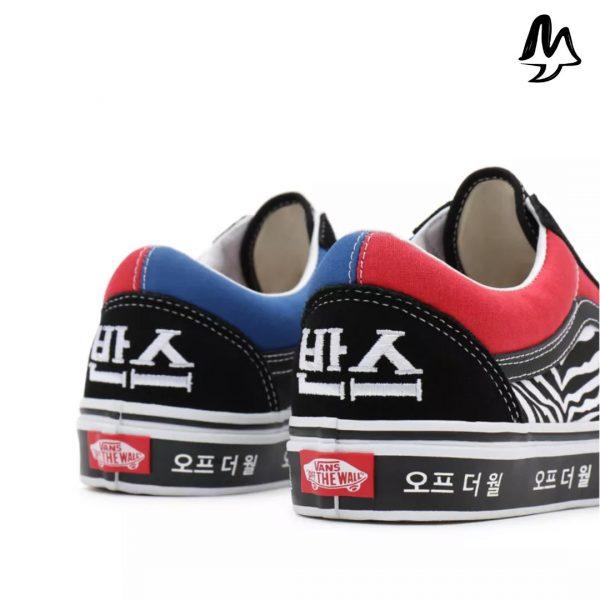 Vans Old Skool Korean Typography
